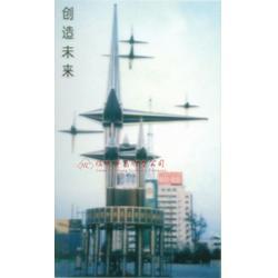 华昌雕塑(图)|潍坊不锈钢雕塑厂家|不锈钢雕塑图片