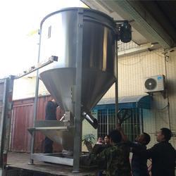 1吨塑料搅拌机_环亚机械塑料搅拌机_塑料搅拌机图片