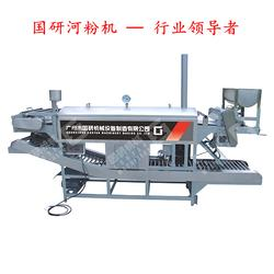 广州国研机械设备制造有限公司-郑州河粉机厂家-长春河粉机图片