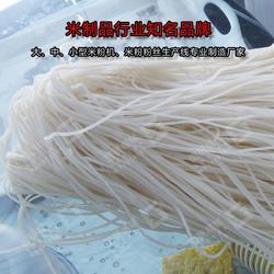 國研米粉機(圖) 提供米粉創業指導 合肥米粉圖片