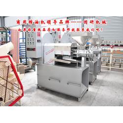 国研机械设备 多功能榨油机订制-重庆多功能榨油机图片