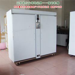 国研机械设备 国研豆芽生产线-包头豆芽生产线图片