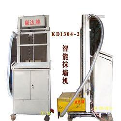 康达矿山机械 自动抹墙机生产厂家-自动抹墙机厂家图片