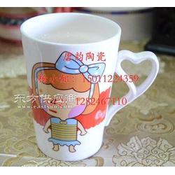 创意陶瓷杯子,咖啡杯定做,马克杯定制,陶瓷定做,瓷器定做,高档礼品杯子,保温杯定做图片
