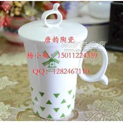 陶瓷保温杯,咖啡杯定做,星巴克杯子,瓷器定做,礼品杯定做,广告杯定做,骨瓷咖啡杯,马克杯定制图片