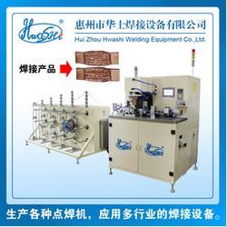 华士焊接(图)_华士焊接设备_华士焊接图片