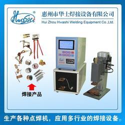 操作简单用途广-华士焊接,华士焊接(已认证),华士焊接图片