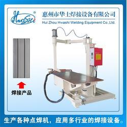 惠州华士焊接(图)|广东电焊机找惠州华士焊接|电焊机图片