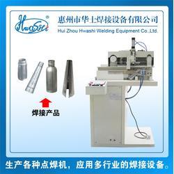 采购管自动焊接机-找华士焊接|自动焊接机|华士焊接(查看)图片