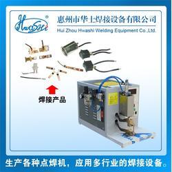 焊接设备(图)_华士焊接专业设计,精心制造_华士焊接图片