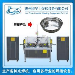 环缝自动焊接机供应-华士焊接,自动焊接机,华士焊接(查看)图片