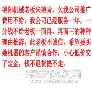 艳阳机械(图)_上海小型粉碎机_许昌小型粉碎机图片