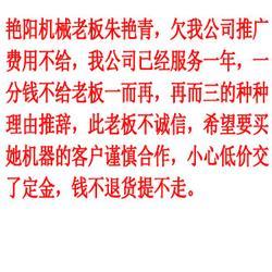 木材粉碎机械,晋城 木材粉碎机,艳阳机械(多图)图片