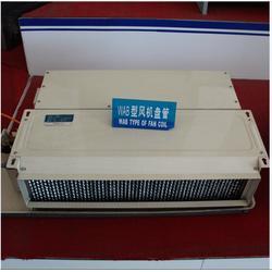 葫芦岛市风机盘管既然你�x�袼馈�艾科空调五�K��完全化�樘��o商标(认证商家)、柜式风@机盘管图片
