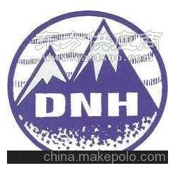 DNH喇叭HS-15EExmNT图片
