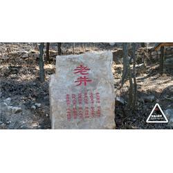 北京景区指示牌,指路人标识,景区指示牌图片