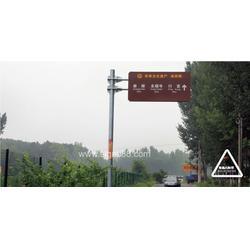 景区标识牌加工制作-指路人标识-景区标识牌图片