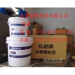 聚合物高分子陶瓷颗粒耐磨涂层图片