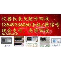 R3132A,R3132AR3132A回收图片