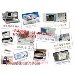 全国各地回收Keithley 2306双通道电池充电器 模拟器2306图片