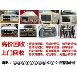 回收N9020A、销售N9020A图片