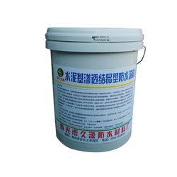 防水涂料生产厂家-久源(在线咨询)保定防水涂料图片