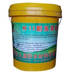 久源防水材料-K11防水涂料-雅安K11防水涂料图片