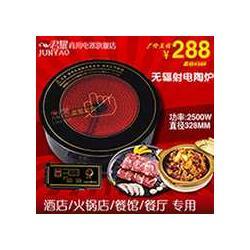 供应君耀328商用电陶韩国料理加盟图片