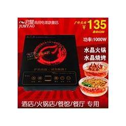 供应君耀210方形商用光波韩国料理加盟排行榜图片