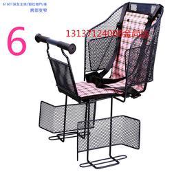 自行车儿童座椅|金尚达|自行车儿童座椅后置图片