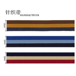 盛伟织带有限公司(图),针织松紧带,松紧带图片