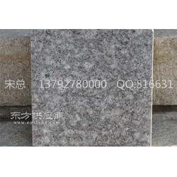 荣成灰石材花岗岩 厂家供应 公司出口低 官方网图片