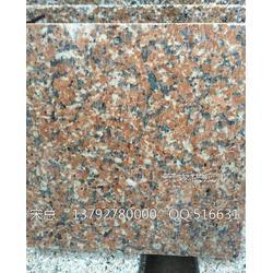 石岛红新8号石材花岗岩 厂家供应 公司出口低 官方网图片