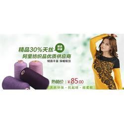 梅州纱线-鸿企纺织-纱线厂家图片