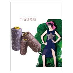 纱线厂家-鸿企纺织(在线咨询)谢岗纱线图片