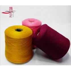 毛衣纱线-鸿企纺织(在线咨询)毛衣纱线图片