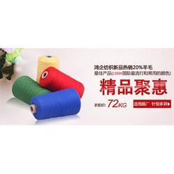 纱线销售_中山纱线_鸿企纺织图片