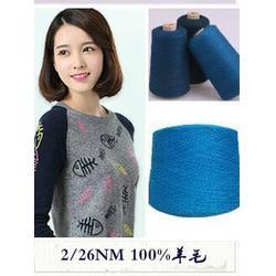 纱线、鸿企纺织(在线咨询)、东莞纱线图片