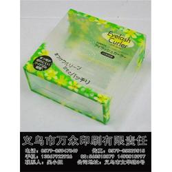 包装盒印刷哪家好-义乌饮料包装盒-万众印刷包装盒图片