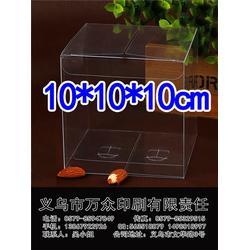 义乌包装盒哪里有卖_电子澳门金沙娱乐平台包装盒_万众印刷包装盒图片