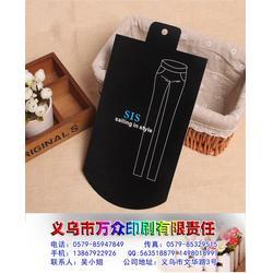 万众印刷(图)_袜子包装盒公司_杭州袜子包装盒图片