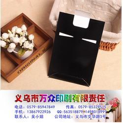 禮品盒供應商-義烏牛皮紙禮品盒-萬眾印刷圖片