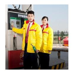 棉服定做、北京员工棉服定做、尼罗森定做厂家(优质商家)图片
