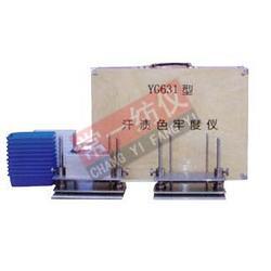仪器设备|质量可靠(认证商家)|玉米纤维仪器设备图片