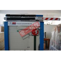 强力机|一纺仪(图)|电子单纱强力机图片
