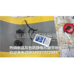 pvc抗疲劳地垫 20mm加厚型PVC表面,氯丁橡胶?#25758;客?#29255;