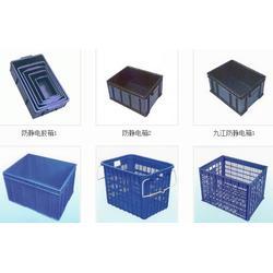 世纪乔丰塑料垃圾桶生产|公共塑料垃圾桶|瑞昌垃圾桶图片