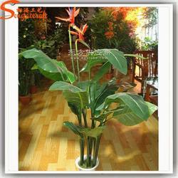 厂家绢花 仿真天堂鸟 仿真花卉中小型植物 创意居家盆栽 假花图片