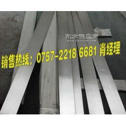 304不锈钢槽钢304不锈钢扁钢图片