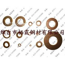 青铜垫圈青铜铆钉青铜平垫图片